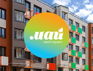 ЖК «Май» — квартиры около леса Цена квартиры от 2,1 млн рублей